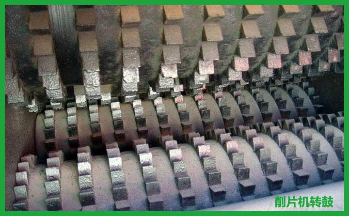 鼓式木片机图片