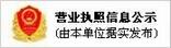 工商局logo.jpg