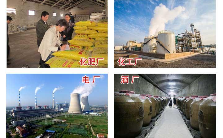 生物质颗粒燃料应用行业