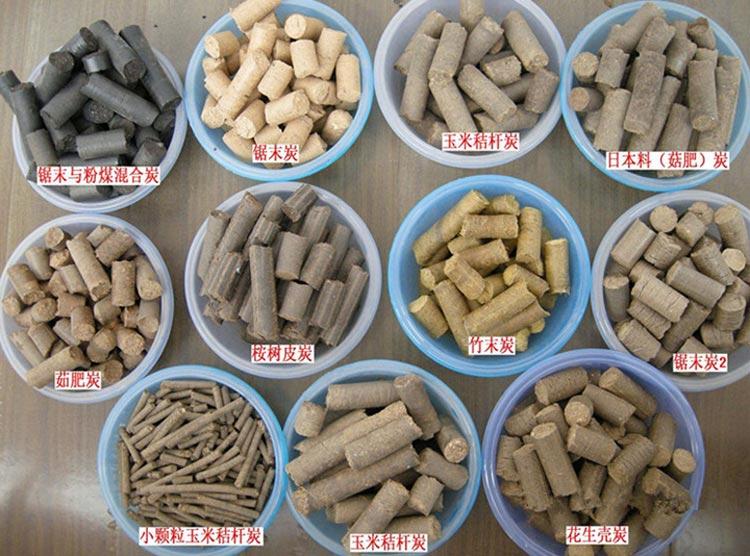 各种原料生物质颗粒图