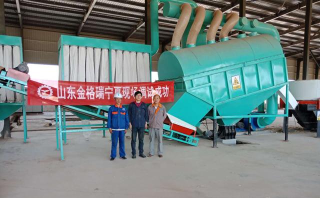三聚绿能秸秆颗粒机生产线现场