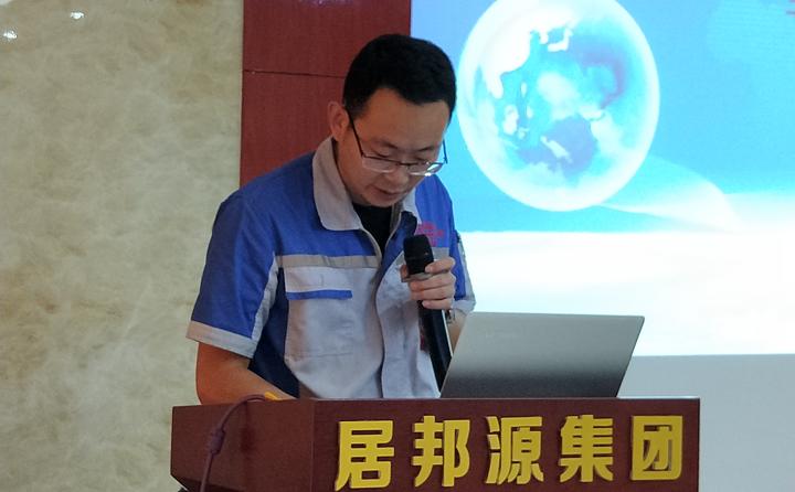 技术工程师张波