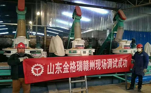 12月山东金格瑞赣州木屑颗粒机客户现场图