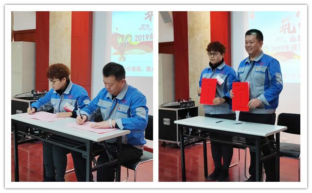 孙宁波总经理与销售总监李娟签订销售目标责任书