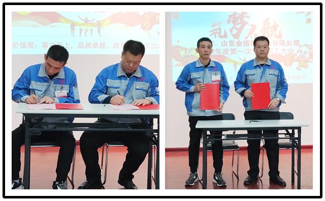 孙宁波总经理与车间主任赵广宁签订生产目标责任书