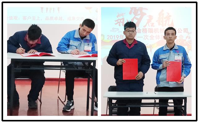 车间主任赵广宁与班组长景重洋签订安全目标责任书