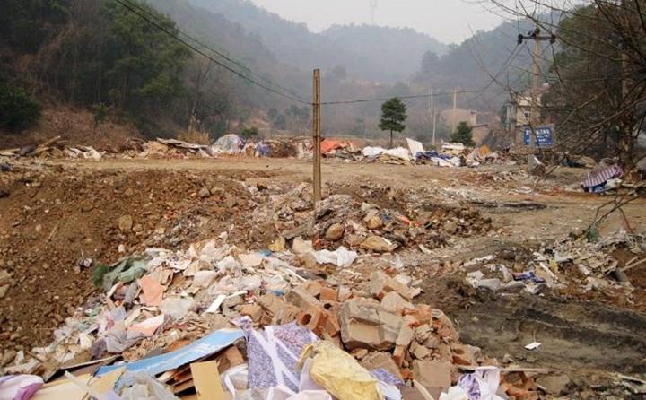固体废弃物造成污染